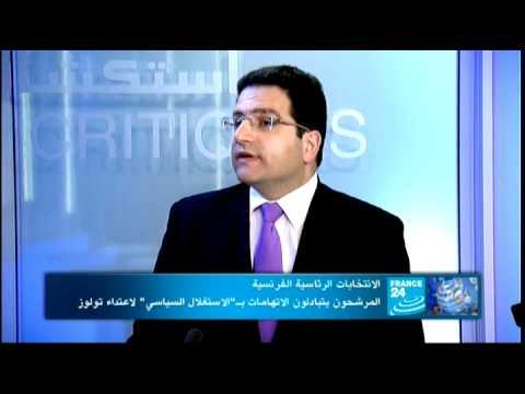 Image video 22/03/2012 الطريق إلى الإليزيه