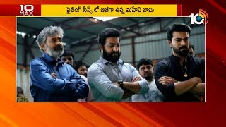 Tollywood Heroes Busy With Shootings |Mahesh Babu| NTR | Venkatesh | Ram Charan | 10 Max
