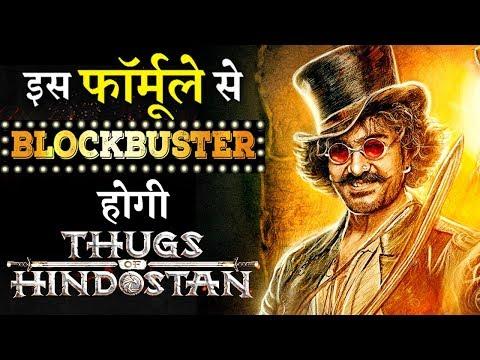 Aamir Khan's BIG Strategy To Make THUGS OF HINDOSTAN A Blockbuster thumbnail