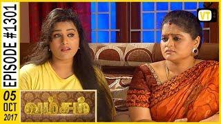 Vamsam - வம்சம்   Tamil Serial   Sun TV    Epi 1301   05/10/2017   Vision Time