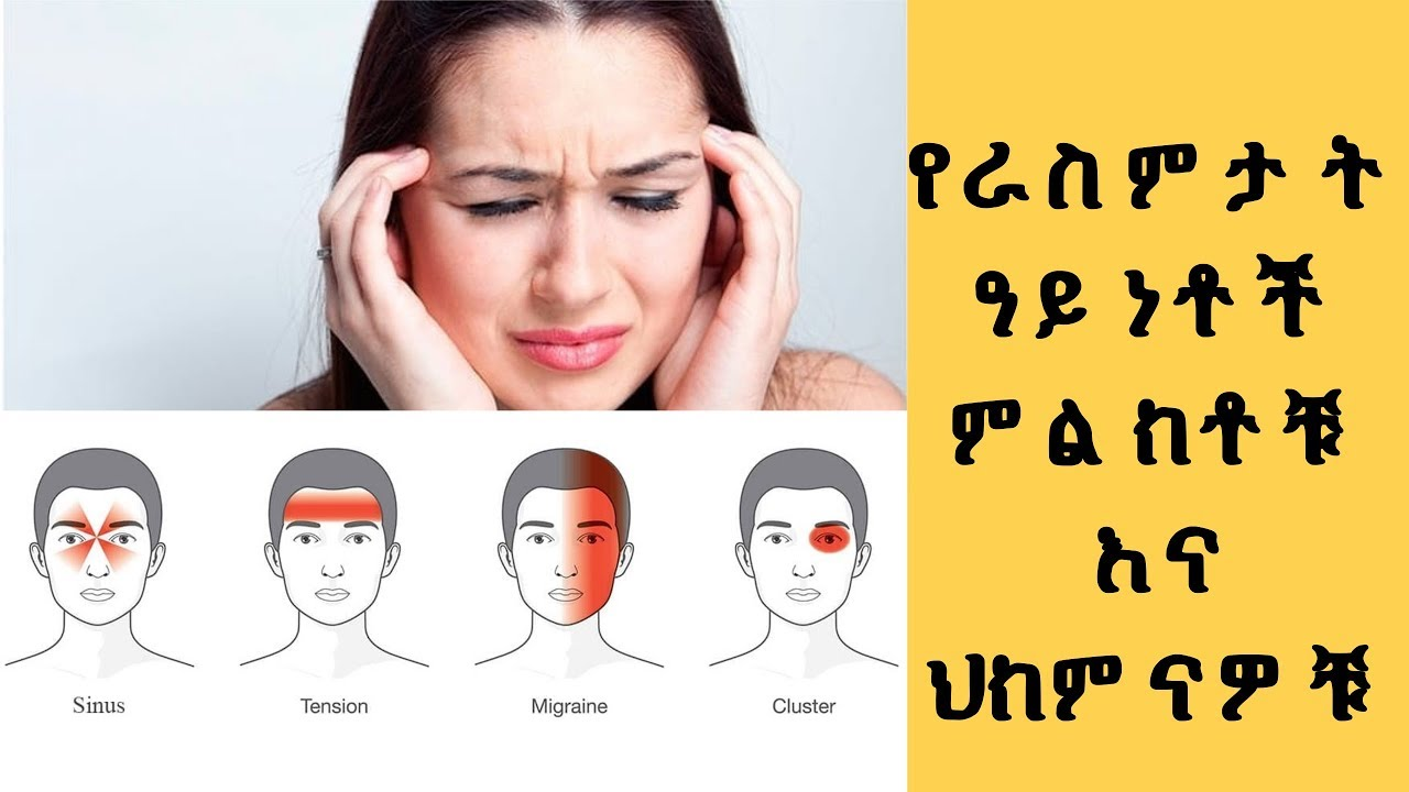 Types of headaches Causes and treatment