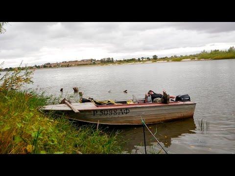 селитренное центральный форум рыбаков 2016