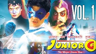 Junior G Vol1 Grahanu ka Chamatkari Tukda Super Hero Junior G For Kids