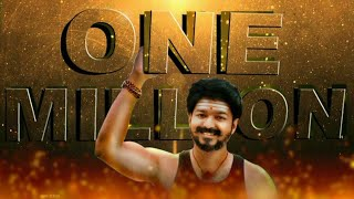 1 Million Likes For #Mersal Teaser🔥- First Ever Movie To Get