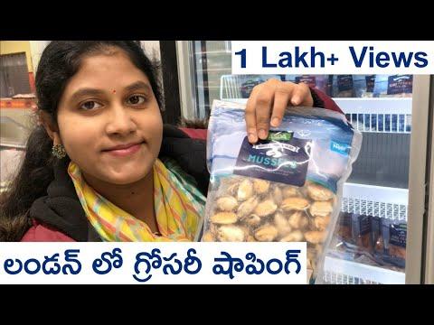 Telugu NRIs Grocery Shopping In London | Telugu Vlogs | NRI Vlogs | Samyana Kathalu