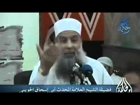 ليلة في بيت النبي Abou Ishak Alhowayni 9 14 video