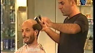 Kamil Asmar: 7ela2 w asalo metel el Clown!
