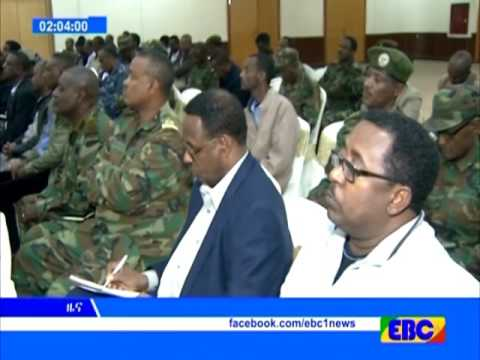 Latest Ethiopian News - EBC January 23, 2017