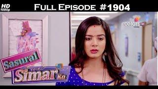Sasural Simar Ka - 4th August 2017 - ससुराल सिमर का - Full Episode