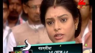 Rashi - Indian Bangla Story - Epi 999 - Zee Bangla TV Serial - Best Scene