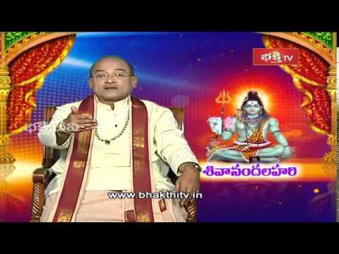 Shivananda Lahari Slokas Pravachanam episode 3 - Part 1 video