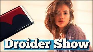 Galaxy S8 живьем и ПОРОЧНАЯ страсть - Droider Show #274