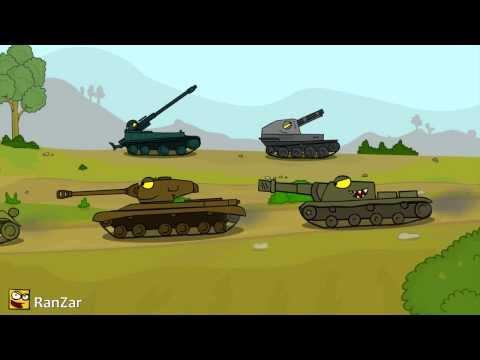 Мульт world of tanks (WOT) Разговор и смерть