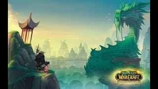 World of Warcraft - BFA Бегаем по квестам