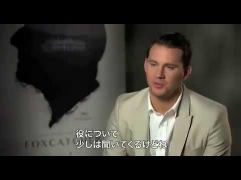Channing Tatum Enjoying His Cannes Experience