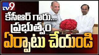 TRS MLAs meet Governor Narasimhan