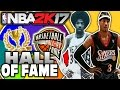 SPIN THE WHEEL OF HALL OF FAMERS! NBA 2K17 SQUAD BUILDER -