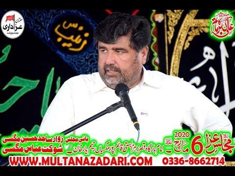 Zakir Syad Amir Abbas Rabbani Majlis 6 March 2020  YadGar Masiab  Basti Qaim Pur Rahim Yar khan