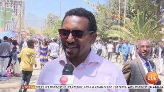 አዲስ ነገር መስከረም 18, 2011/What's New September 28, 2018