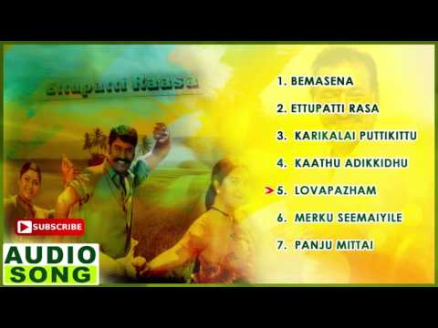 Ettupatti Rasa Tamil Movie Songs | Audio Jukebox | Napoleon | Urvashi | Deva | Music Master