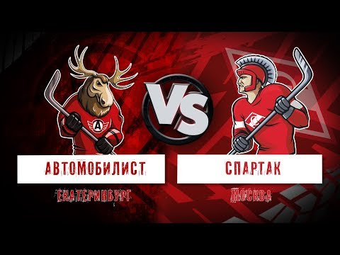 «Автомобилист» – «Спартак». Пресс-конференция