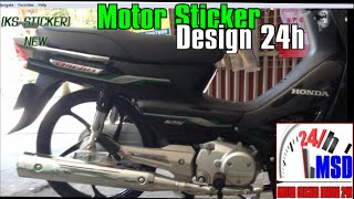 Honda dream 2016 | new dream 125cc model 2016 part8