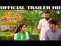 Aakashamittayee Official Trailer HD | Jayaram | Iniya | New Malayalam Film
