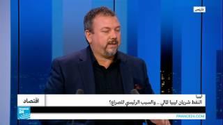 النفط شريان ليبيا المالي.. والسبب الرئيسي للصراع؟
