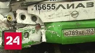 ДТП на Давыдковской улице: причина - водительское хамство