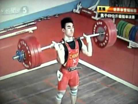 Liao Hui: Clean and Jerk. Slow Motion Demo Image 1
