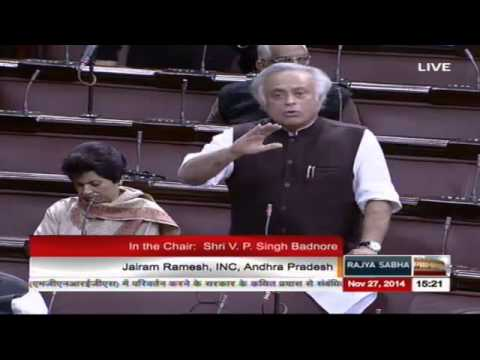 Sh. Jairam Ramesh's speech on the reported move to bring certain changes in the MGNREGS
