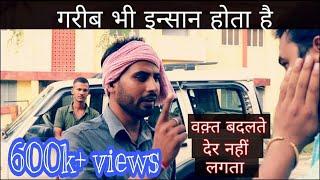 Waqt Sabka Badalta Hai    Time Changes    heart touching story    SR Dose