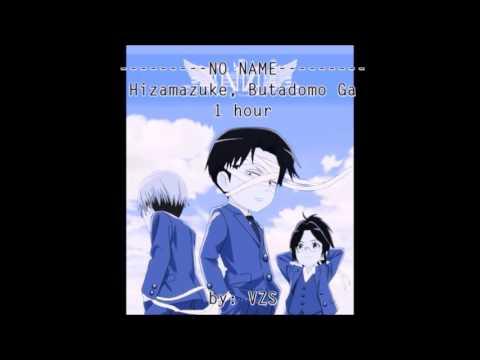 No Name - Hizamazuke Butadomo Ga (1 Hour)