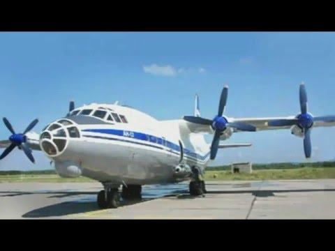 Прощай, 11125 самолет ан-12 ra-11125