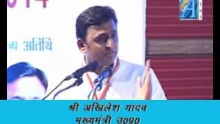 Akhilesh Yadav C M UP bite on Business Up 2014 Report By Mr Roomi Siddiqui Senior Reporter ASIAN TV
