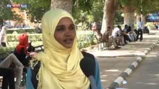 جامعة الخرطوم تقنن الأنشطة الطلابية