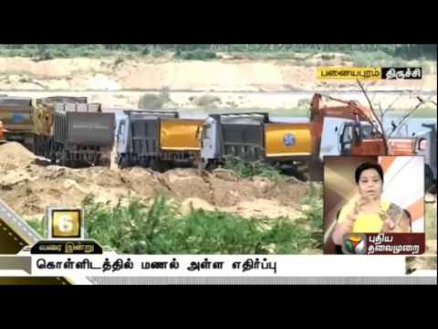 Sand mining at Panyapuram Kollidam river