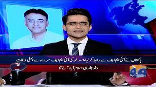 Aaj Shahzeb Khanzada Kay Sath - 11-October-2018