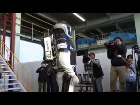 В Японии представлен экзоскелет для спасателей