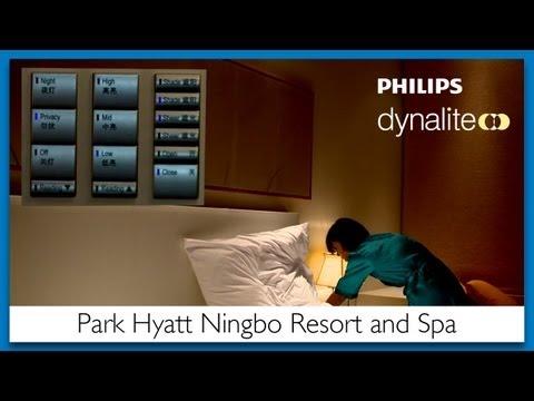 NingBo Park Hyatt Hotel China