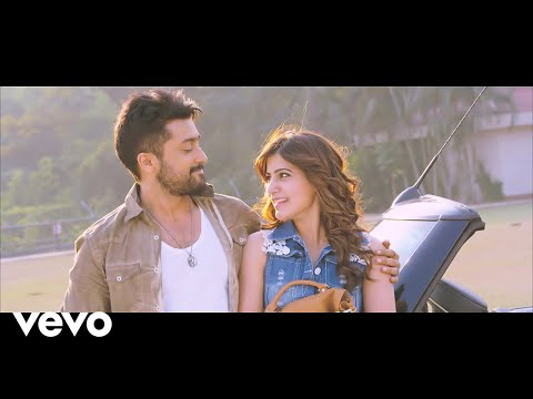 Anjaan - Oru Kan Jaadai Video | Suriya, Samantha | Yuvan video