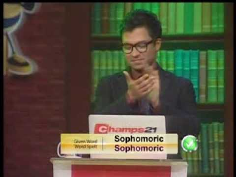 The Daily Star Spelling Bee Season 2 - Quarter Final 08