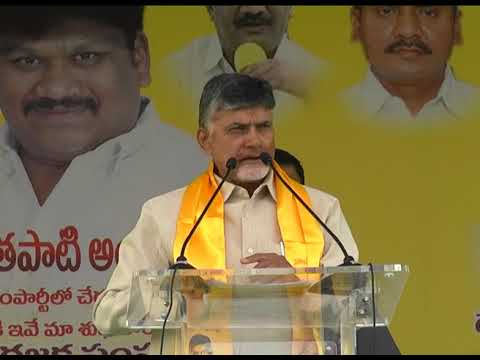 INTERACTION WITH RAJAKA COMMUNITY BY AP CM & ANJI BABU JOINED IN TDP NEAR PRAJAVEDIKA ON 11102018