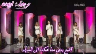 Wonder Girls - Be My Baby live sub arabic.مترجم عربى