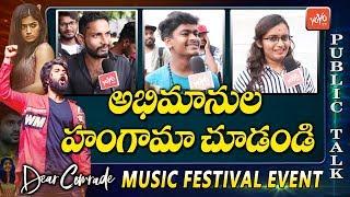 Fans Craze on Vijay Devarakonda @ Dear Comrade Music Festival Event | Rashmika Mandanna