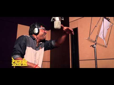 Download Lagu  Deool Band Marathi Song - Deva Vina Song by Ajay Ajay - Atul Mp3 Free