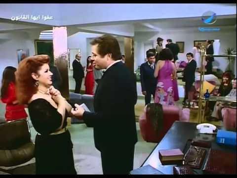 عفوا أيها القانون - نجلاء فتحى - محمود عبد العزيز