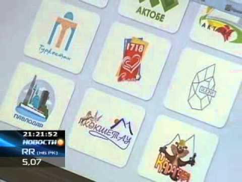 К 20-летию независимости у 20 городов будет логотип
