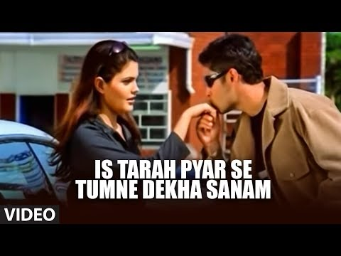 Is Tarah Pyar Se Tumne Dekha Sanam (Official Video Song) - Jaanam...