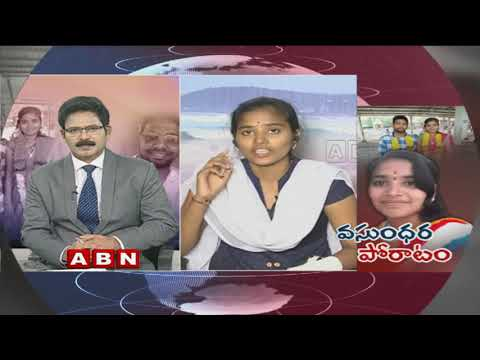 Special Discussion with Dowry harassment victim Vasundhara | Vizag | ABN Telugu